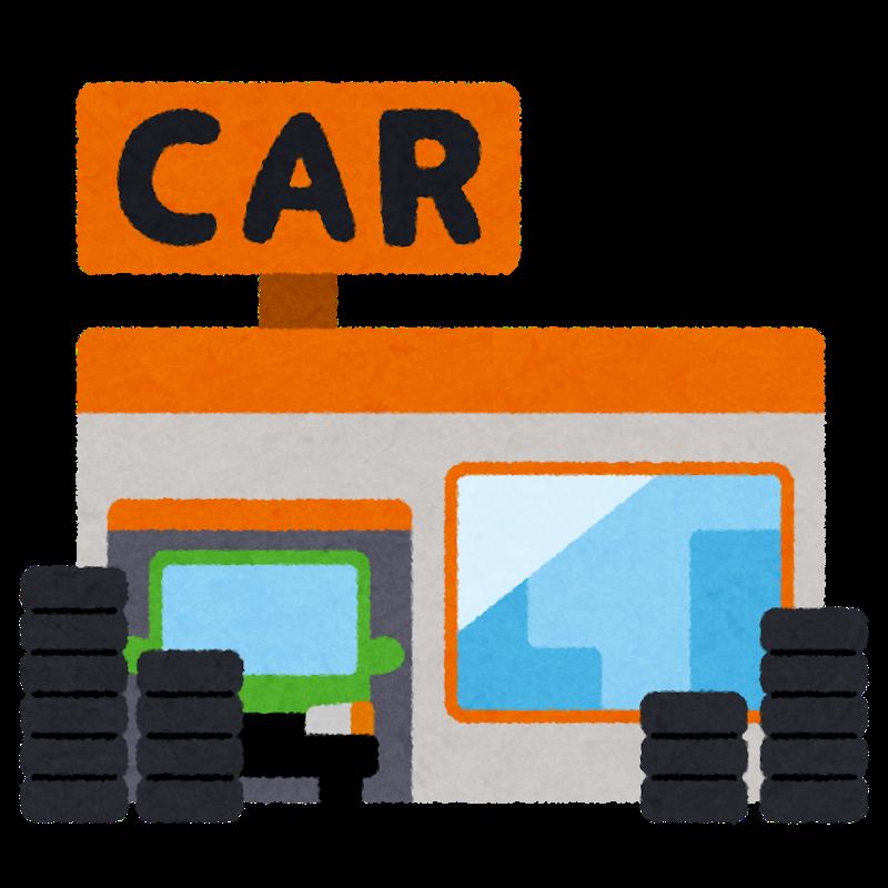 車に詳しくない人向けの車検術